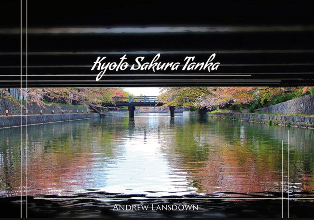 For West Australian poet and writer Andrew Lansdown, Japan has long been a subject of fascination, for its poetic styles, its history and landscape – and this is something he draws on again in his most recent release, Kyoto Sakura Tanka. Image: Sourced.